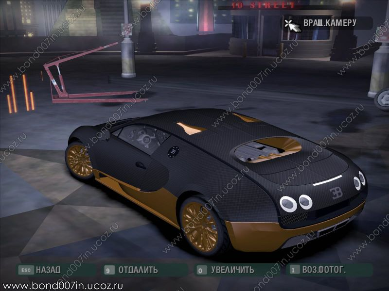 need for speed carbon bugatti veyron super sport. Black Bedroom Furniture Sets. Home Design Ideas