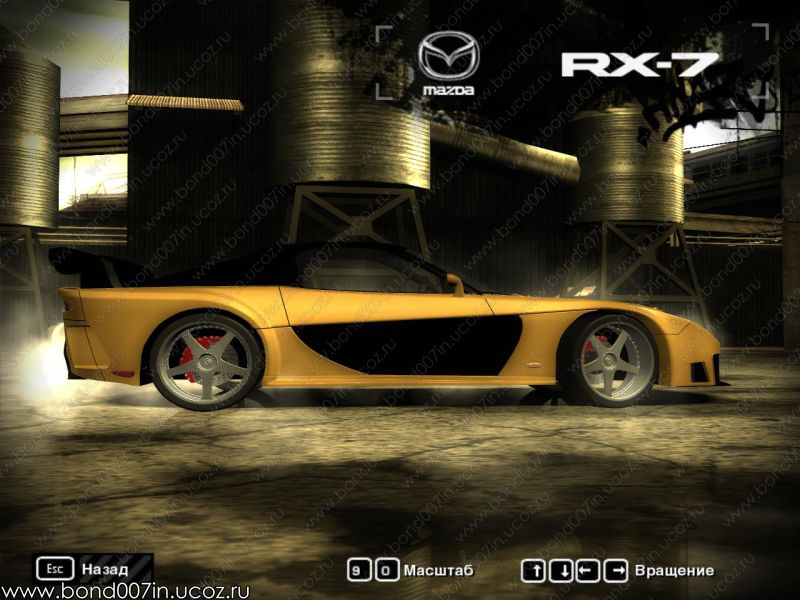 Nfs most wanted german patch download