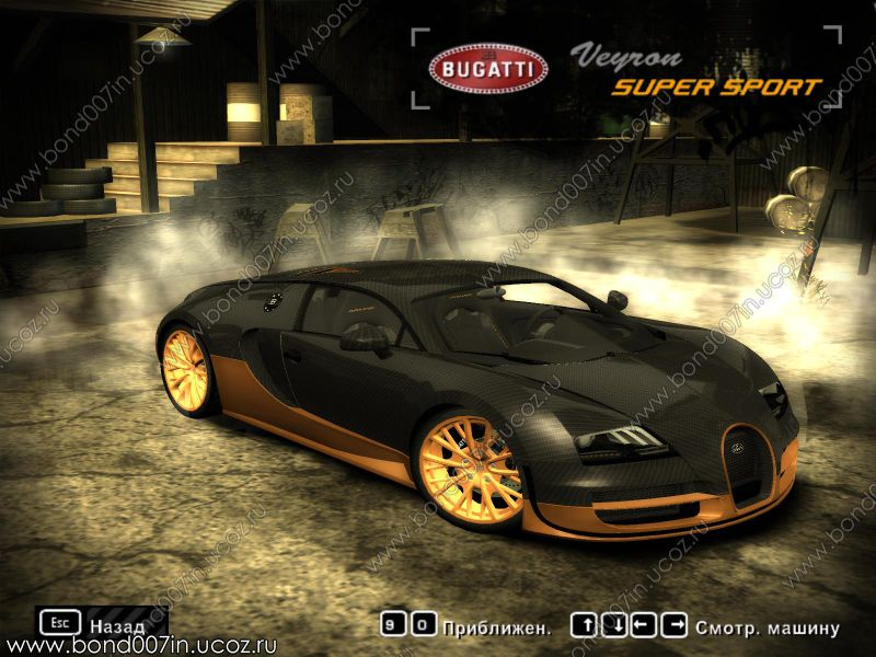 bugatti veyron nfs most wanted need for speed most wanted 2012 how to get the bugatti veyron. Black Bedroom Furniture Sets. Home Design Ideas