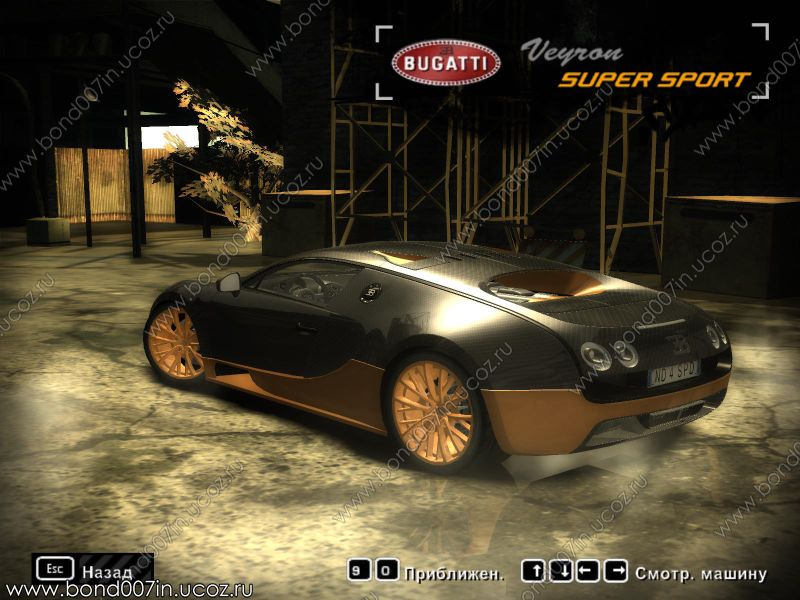 need for speed most wanted bugatti veyron super sport. Black Bedroom Furniture Sets. Home Design Ideas