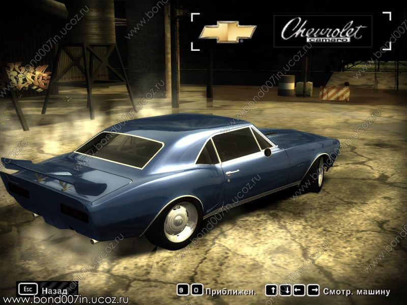 Nfs most wanted muscle