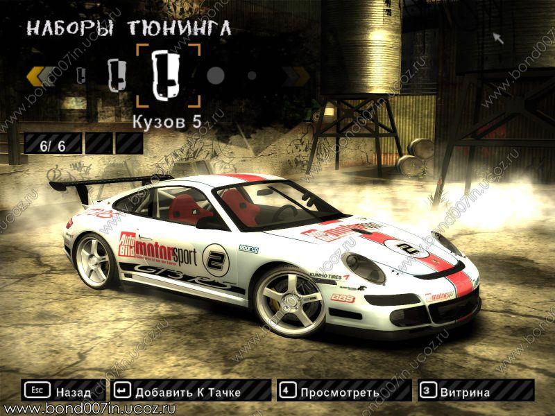 Как сделать чтобы в nfs most wanted были русские машины