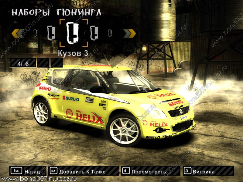 Nfs: most wanted pc game