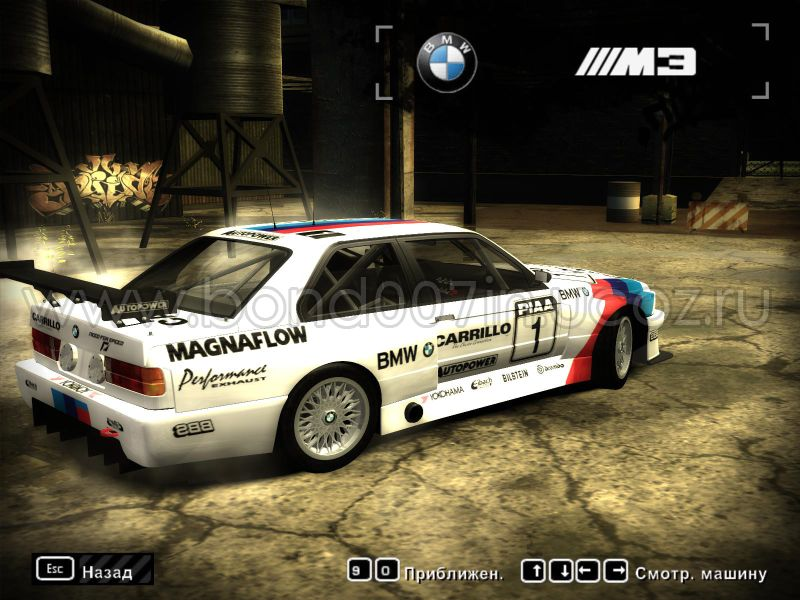 Nfs Shift Патчи