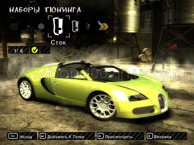 need for speed most wanted bugatti veyron grand sport. Black Bedroom Furniture Sets. Home Design Ideas