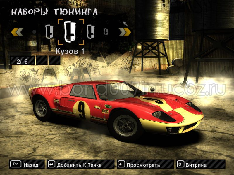 Ford Gt  D B D Bb D F Nfs Most Wanted