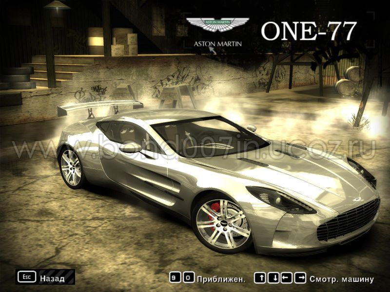 Коды на Nfs Most Wanted 2005