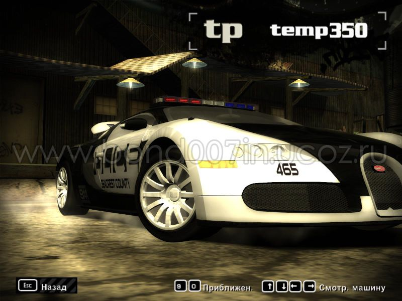 need for speed most wanted bugatti veyron police. Black Bedroom Furniture Sets. Home Design Ideas