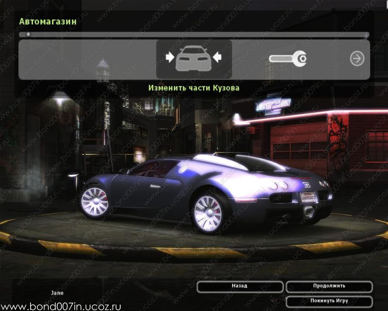need for speed underground 2 bugatti veyron. Black Bedroom Furniture Sets. Home Design Ideas