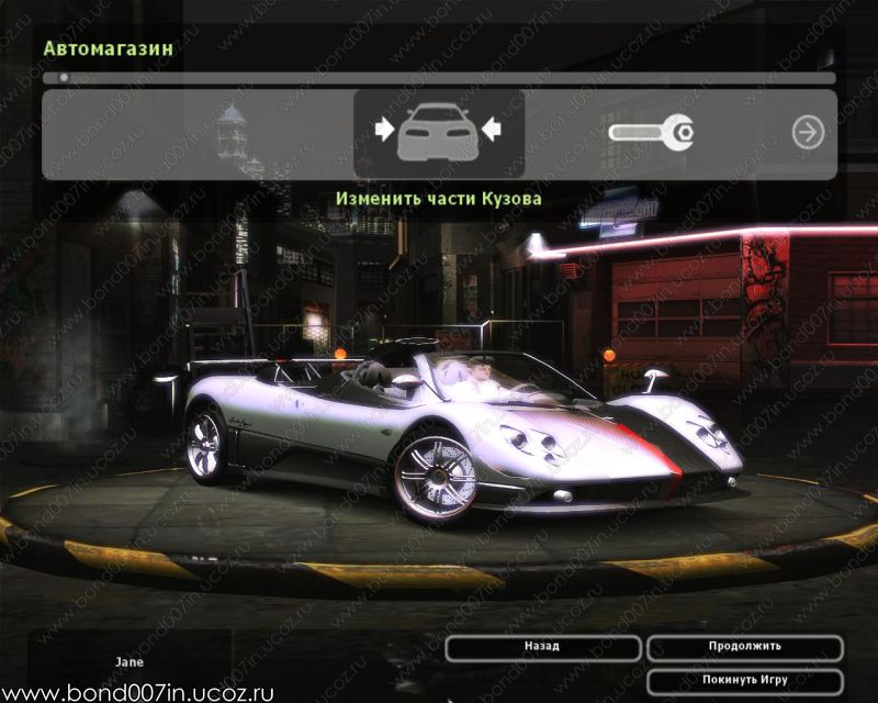 need for speed underground 2 pagani zonda cinque roadster. Black Bedroom Furniture Sets. Home Design Ideas