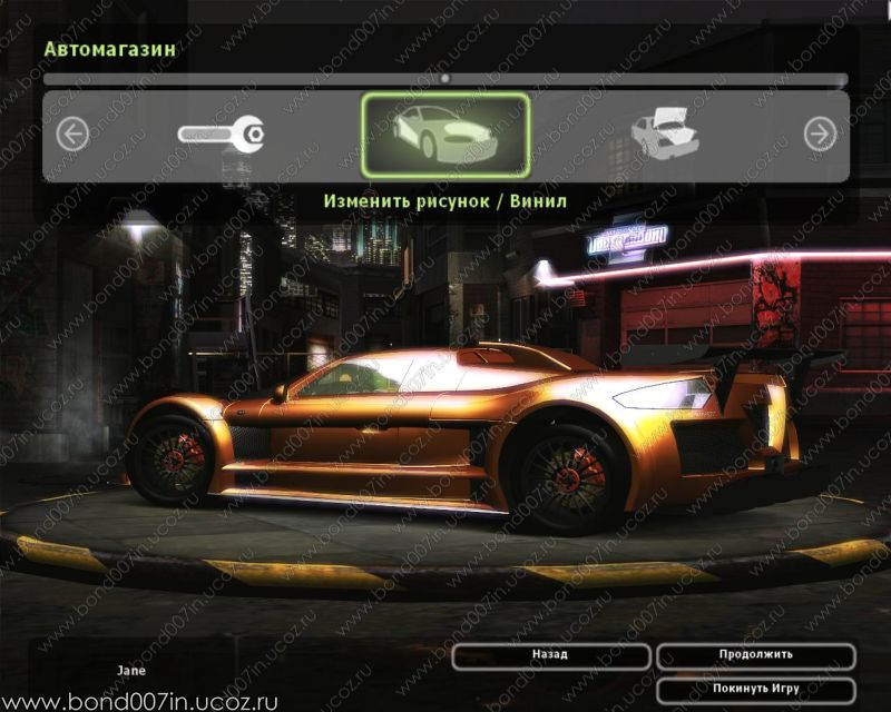 need for speed underground 2 gumpert apollo. Black Bedroom Furniture Sets. Home Design Ideas
