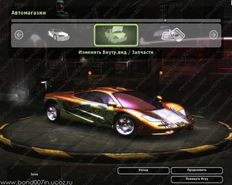 need for speed underground 2 mclaren f1. Black Bedroom Furniture Sets. Home Design Ideas