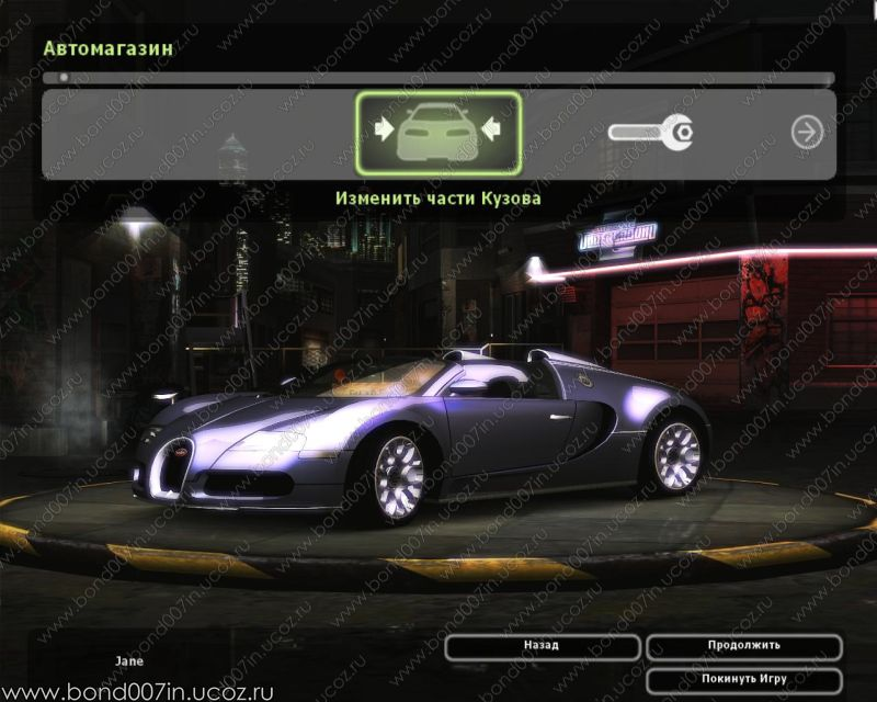 need for speed underground 2 bugatti veyron eb 16 4 grand sport. Black Bedroom Furniture Sets. Home Design Ideas