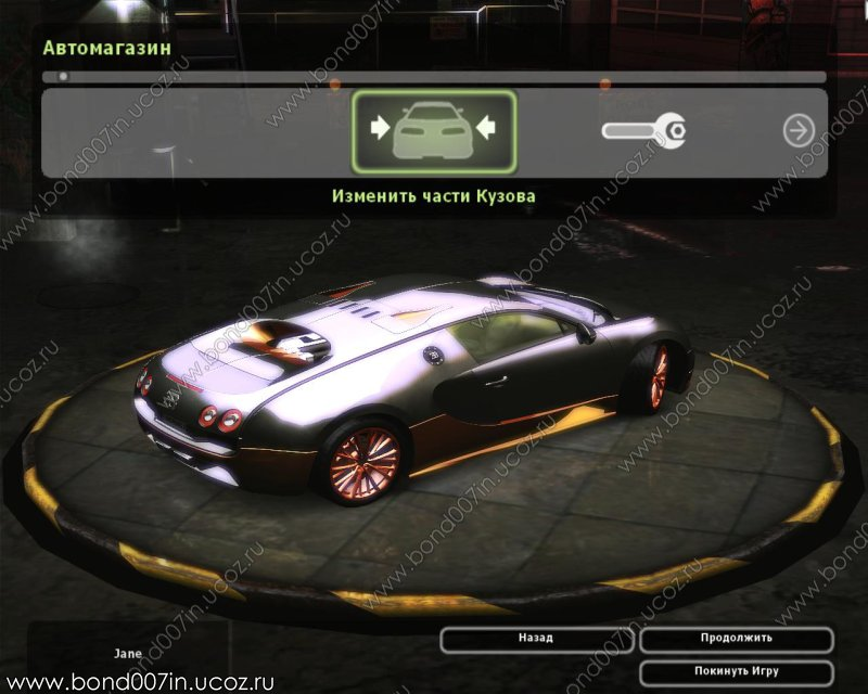 need for speed underground 2 bugatti veyron super sport. Black Bedroom Furniture Sets. Home Design Ideas