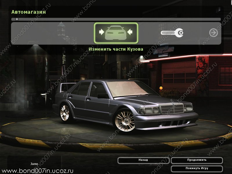 Nfs payonline for Pay mercedes benz online