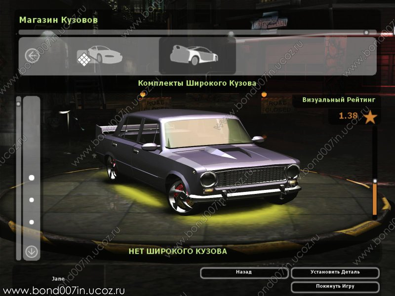 need for speed underground 2 2101. Black Bedroom Furniture Sets. Home Design Ideas
